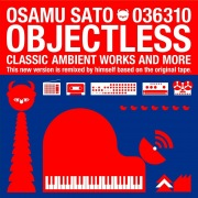 Objectless(24bit/96kHz)