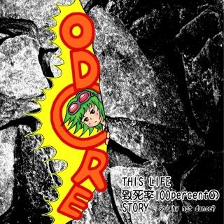 ODORE feat.GUMI