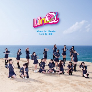Love in Qushu ~LinQ 第一楽章~