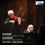 シューベルト 及び シューマン、 オレグ・クリサ(ヴァイオリン) バリー・スナイダー(ピアノ)