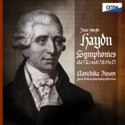 〈ハイドン:交響曲集 Vol. 4〉交響曲 第 7番「昼」、第 58番、第 19番、第 27番