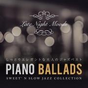 Piano Ballads ~しっとりエレガントな大人のジャズベスト