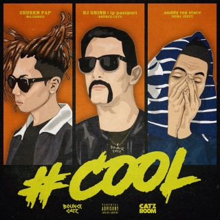 #COOL (feat. SHURKN PAP & anddy toy store)