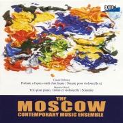 モスクワ現代音楽アンサンブル