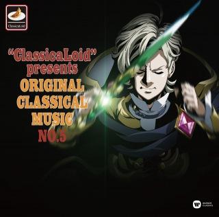 """ClassicaLoid"" presents ORIGINAL CLASSICAL MUSIC No.5 -アニメ『クラシカロイド』で""ムジーク""となった『クラシック音楽』を原曲で聴いてみる 第五集-"