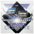 Strictly CAZZETTE (DJ Edition) [Unmixed]