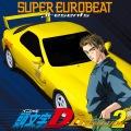 SUPER EUROBEAT presents 頭文字D 〜D SELECTION 2〜