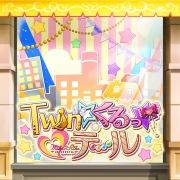 Twin☆くるっ★テール (M@STER VERSION)