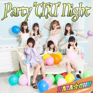 "Party ""CHU"" Night"