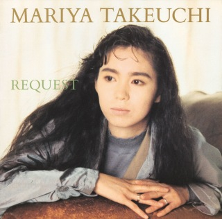 REQUEST -30th Anniversary Edition-