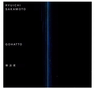 GOHATTO (Original Motion Picture Soundtrack)