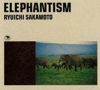 ELEPHANTISM (Original Motion Picture Soundtrack)