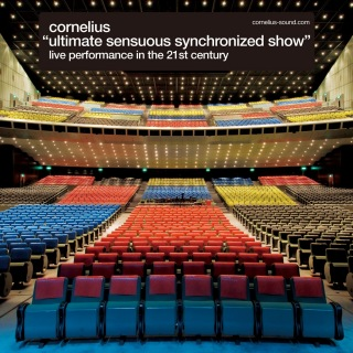 ULTIMATE SENSUOUS SYNCHRONIZED SHOW