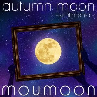 autumn moon -sentimental-