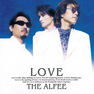 LOVE(Remastered at Abbey Road Studios)