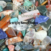 Lemon(「アンナチュラル」より) inst version