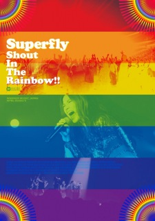 MANIFESTO (Live from Shout In The Rainbow!!)