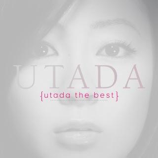Utada The Best (Japan)