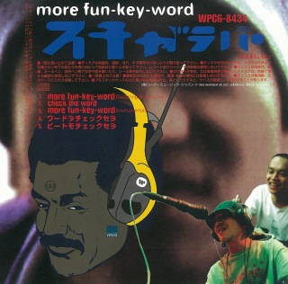 MORE FUN-KEY-WORD