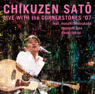 Live With The Cornerstones '07