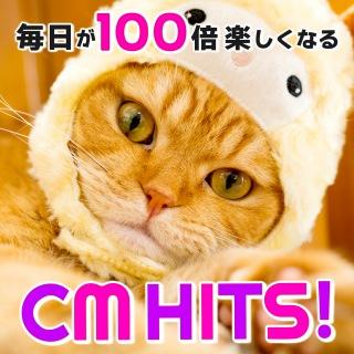 Mainichiga 100baitanoshikunaru CM Hits!