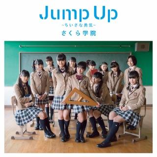 Jump Up -Chiisanayuuki- Syokai Ban A