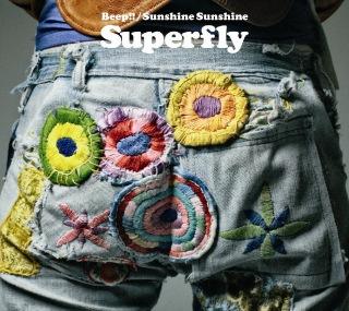 Beep!! / Sunshine Sunshine