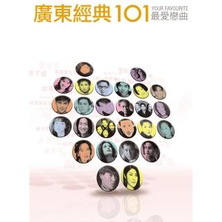 Cantonese 101