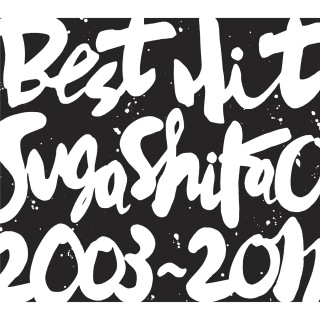 BEST HIT!! SUGA SHIKAO -2003~2011-