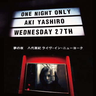 Aki Yashiro Live In New York