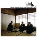 Triple Cats - The 20th Anniversary Of Yosuke Yamashita New York Trio