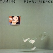 PEARL PIERCE