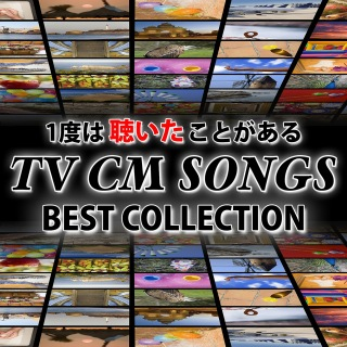 TV CM Songs (Mixed By Zukie / Midnight Rock)
