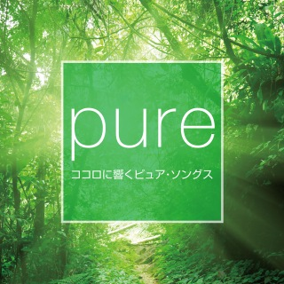 Pure -Koroko Ni Hibiku Pure Songs-