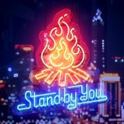 Stand By You EP