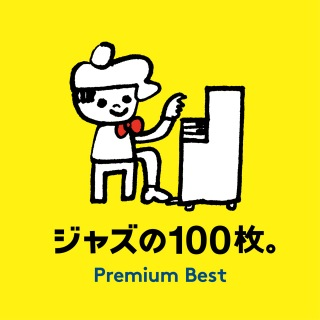 Jazz No 100Mai, Premium Best