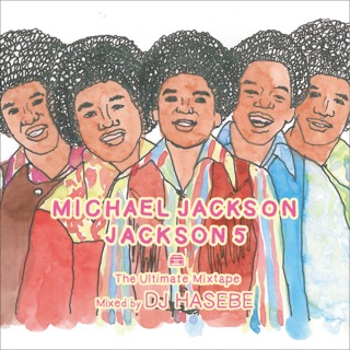 Michael Jackson / Jackson 5 -The Ultimate Mixtape-