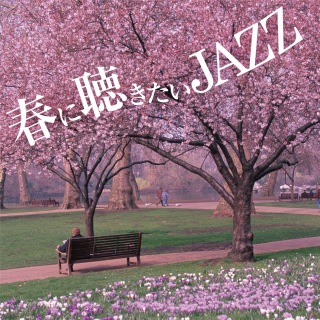 Jazz For Spring