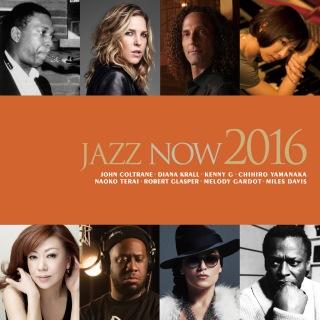 ジャズ・ナウ2016