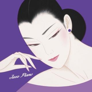 Jazz Wo Kikitakute Piano