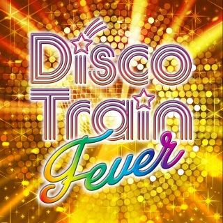 Disco Train Fever