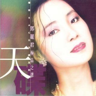 Ji Pin Zhi Xuan
