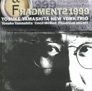 Fragments 1999