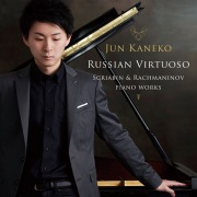 Russian Virtuoso Scriabin&Rachmaninov piano works (PCM 96kHz/24bit)