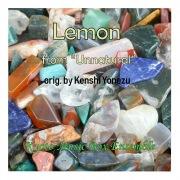 Lemon(「アンナチュラル」より) music box