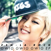 GWIG GWIG GWIG EP