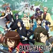 TVアニメ「BAKUMATSU」OP&ED