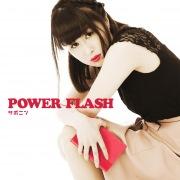 POWER FLASH