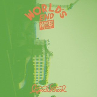WORLD'S END 南半球remix
