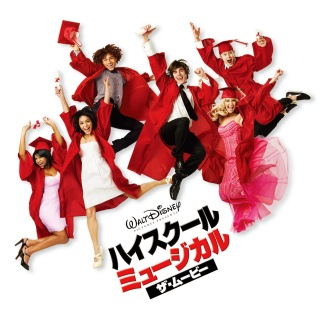 High School Musical 3: Senior Year (Original Soundtrack/Japan Release Version)